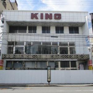 プレイランドキング七条店 2020年5月24日をもって閉店