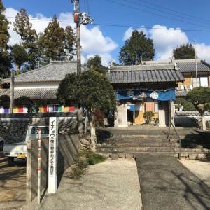 円通寺の牛王(ごおう)