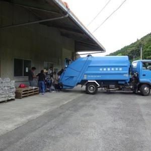 廃品回収の準備