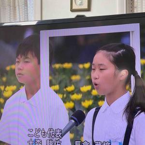 75回目 広島祈りの日