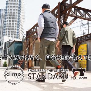 ワークウェアブランドdimoディモ専門店「ディモパ−フェクトストア」11月1日オープン!