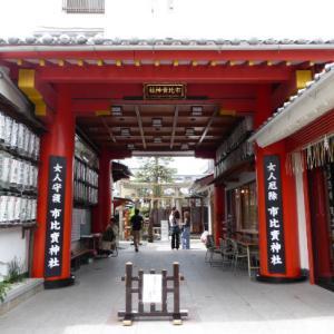 京都女子一人旅・市比賣神社~清水純正おかべ家ランチ
