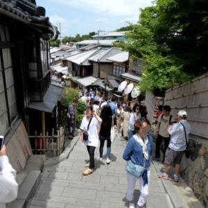 京都女子一人旅・八坂庚申堂から安井金毘羅