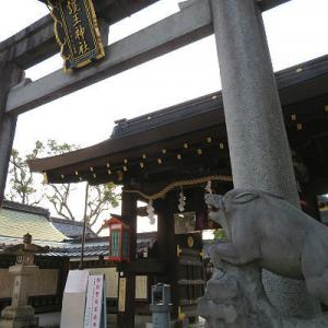 母と京都旅・御王神社~ベルアメール~御金神社