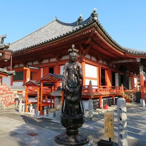 母と京都旅・二日目は六波羅蜜寺から
