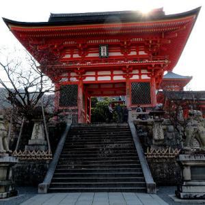 母と京都旅・清水寺へ