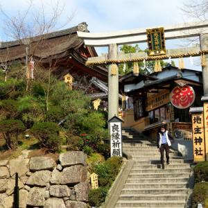 母と京都旅・清水寺の地主神社