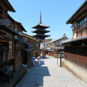 母と京都旅・八坂庚申堂から石塀小路