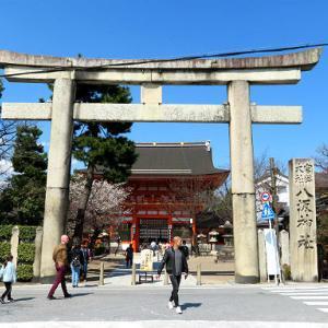 母と京都旅・八坂神社