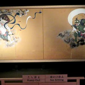 母と京都旅・建仁寺