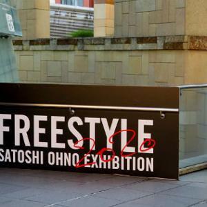 大野智個展「FREESTYLE2020」行って来ました!