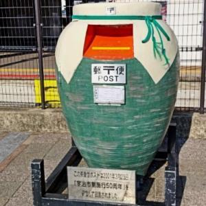 秋の京都一人旅・宇治の平等院
