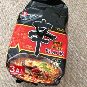 「辛ラーメン」BLACK!!
