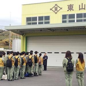 中電の茶草場支援