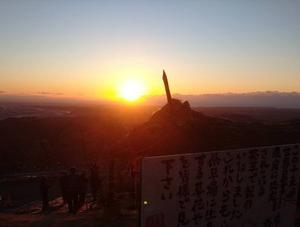 粟ヶ岳から初日の出!