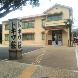 トキワ荘マンガミュージアムまでお散歩ラン