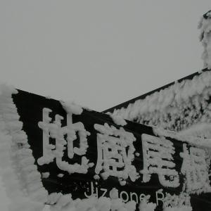 八ヶ岳/中山尾根