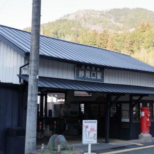 冬の山歩き(5)-初谷渓谷・能勢妙見山