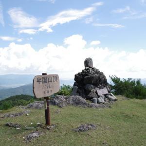 夏の山歩き(3)-半国山