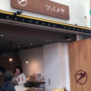3時間待ちの餃子専門店