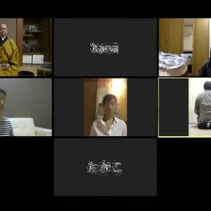 ★令和2年8月のオンライン坐禅「うちで坐ろう」