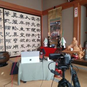 ★令和3年2月の坐禅会はオンラインで開催しました。