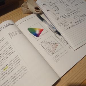 UC級勉強中