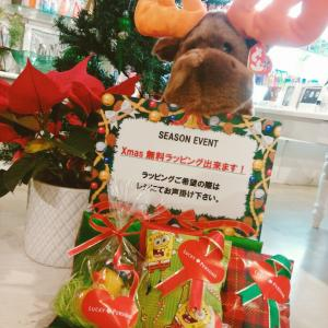 LUCKYPARSONS☆WINTERSALE開催中!!クリスマス無料ラッピングSTART♡