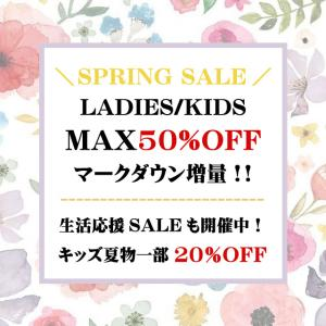 LUCKYPERSONS☆SPRING SALE!!MAX50%OFF★