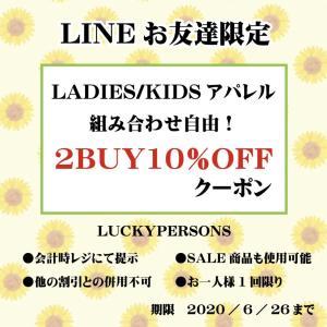 LUCKYPERSONS☆gnocco umbrella♪