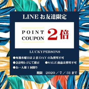 LUCKYPERSONS☆LINE限定ポイント2倍クーポン&新作水着入荷~