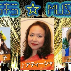 今年ラスト「キラキラ☆MUSIC~…」好評放送中❗️