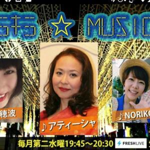 明日夜も「キラキラ☆MUSIC…」生放送❗️