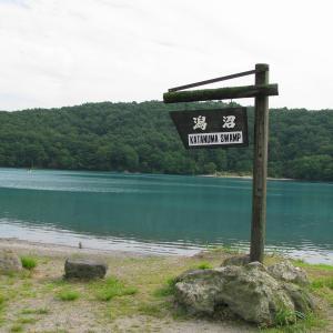 潟沼(鳴子温泉)