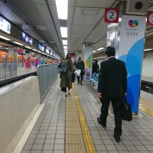 大阪、兵庫も緊急事態宣言