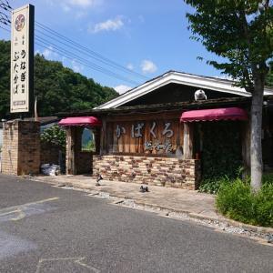 かばくろ総本店 (岡山県北区)
