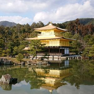 人生初の金閣寺へ
