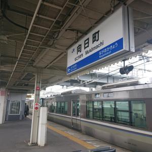 向日町駅(京都府)
