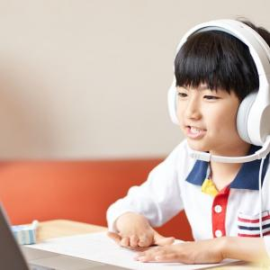 オンライン授業の実践②メリットと注意点