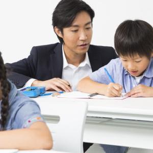 子どもにピッタリな塾を選ぶための3つのポイントとは?