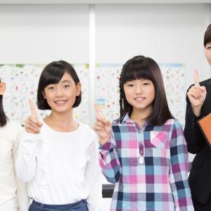 入試から逆算、合格する子の「受験計画」春編〜【中学受験セミナー】