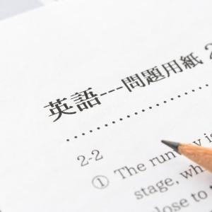 私立中学で英語入試を導入しているところはどこ?