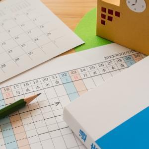 中学入試を失敗させない小学6年生の受験計画とは?夏休みをどう使うべきか?