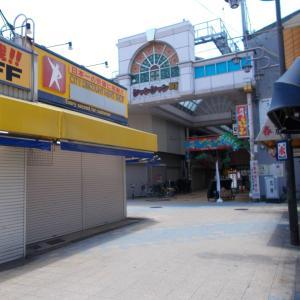 これが大阪の現実なんや?こりゃあかんわ!昨日、大阪での最終取引決済の後、串カツの昼食。