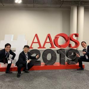 アメリカ整形外科アカデミー学会 AAOS 2019 ラスベガス で発表してきました。   Vol 2