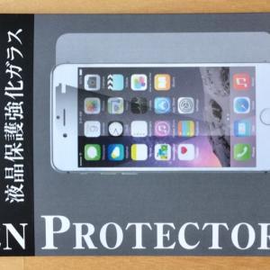 携帯の液晶保護シート