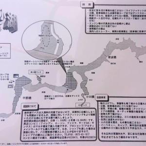 金砂湖ローカルルール♪