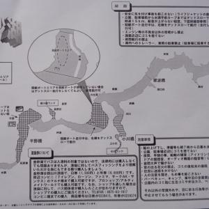 【注意!!!】再度 金砂湖ローカルルール ■訂正箇所あり!!!■ 近所池もマナー注意!!!