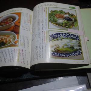 ぼくの遊び・趣味~9:料理