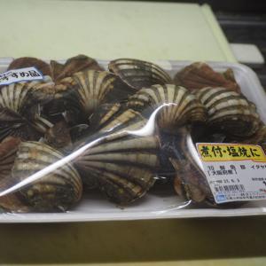 焼きイタヤ貝